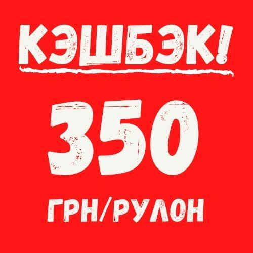 cashback-350