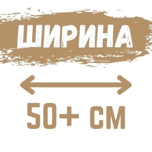 standartni-50-53-sm